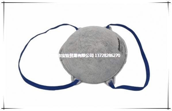 Cup type activated carbon protective mask